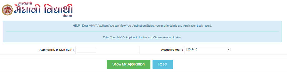 MMVY Application Status