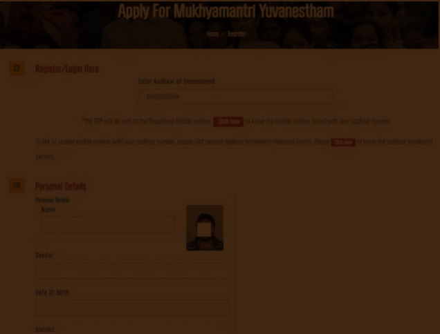 AP Yuvanestham Registration Form