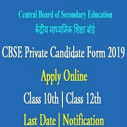 CBSE Private Candidate Application Form 2019-20