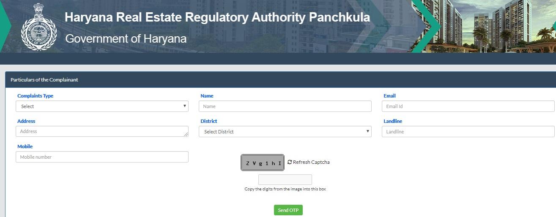 Haryana RERA Complaint Form
