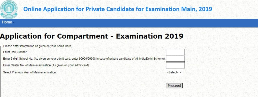 CBSE Private Candidate Form 2019