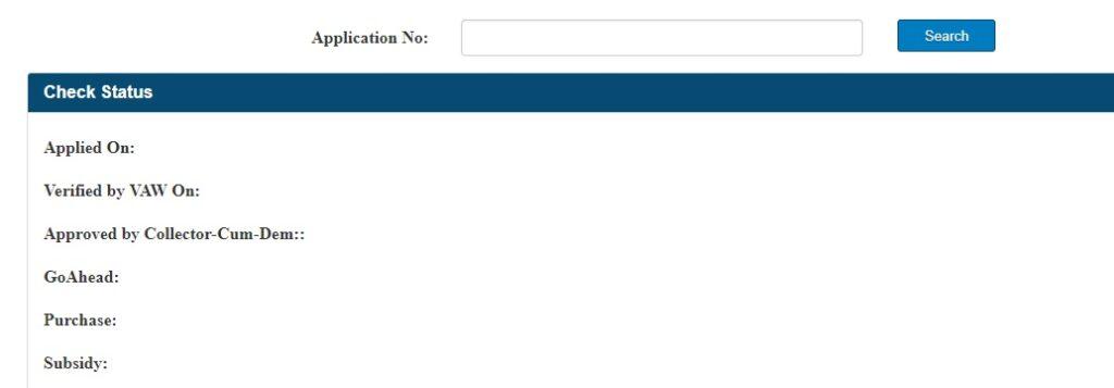 Jalandihi Application Status