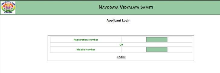 Jawahar Navodaya Vidyalaya Admission Login 2019
