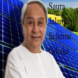 Saura Jalanidhi Scheme Odisha