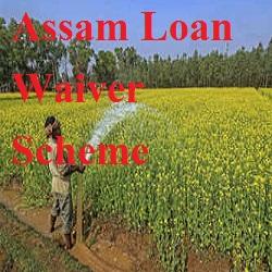 Assam Farm Loan Waiver Scheme