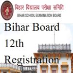 Bihar Board 12th Registration Online