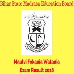 Fokania Result 2018 Bihar