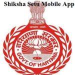 shiksha setu mobile app