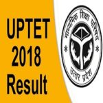 UP TET Result 2018