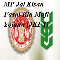 JKFY Application Form