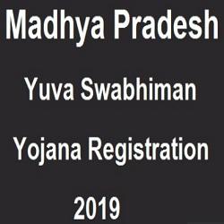 MP Yuva Swabhiman Yojana