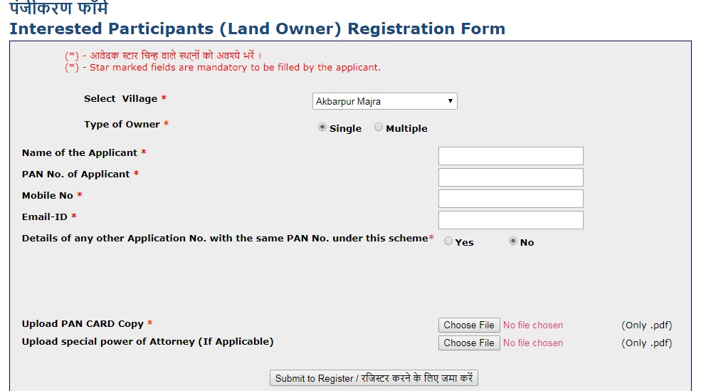 DDA Land Pooling Registration