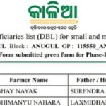 Odisha Kalia Yojana 3rd Phase Beneficiary List Download