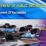 Karnataka RTE 2019