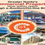 GNIDA plot scheme 2019