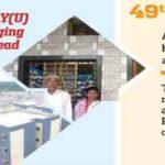 3 lakh houses in CSMC 49