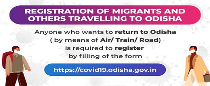 Covid 19 Odisha Migrants application