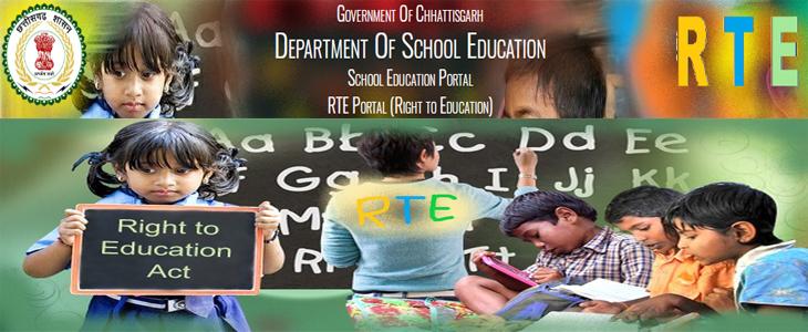 RTE Chhattisgarh Admission 2020 21
