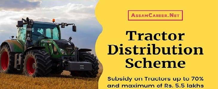 Assam Tractor Sheme 2020