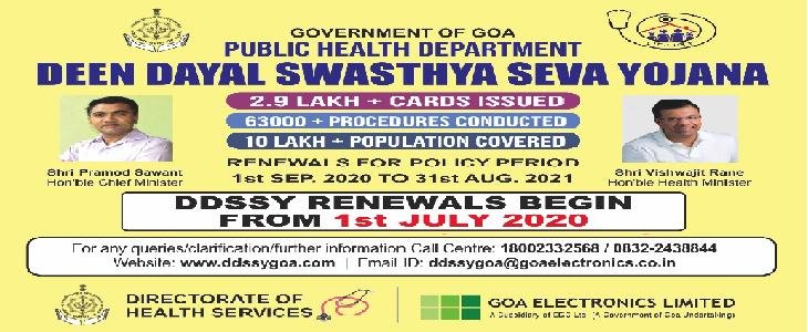 Deen Dayal Swasthya Seva Yojana Application Form