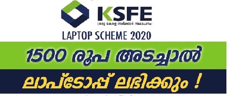 KSFE Laptop Scheme
