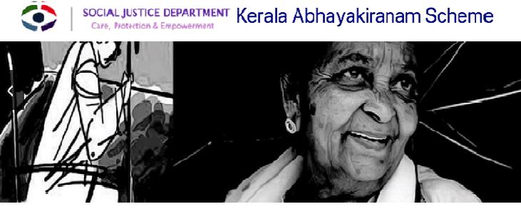 Kerala Abhayakiranam Scheme