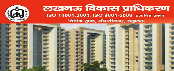 LDA Housing Scheme