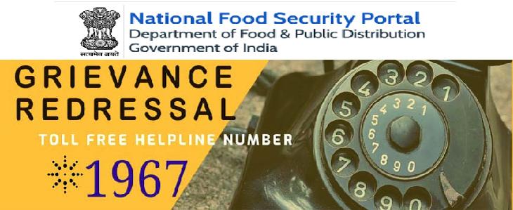 NFSP Helpline
