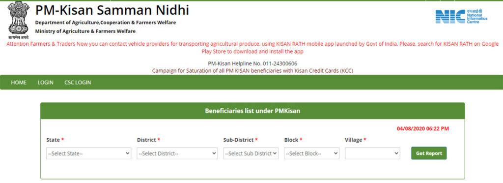PM Kisan Yojana Beneficiary list