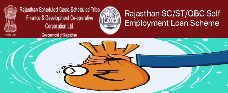 Rajasthan SCST OBC Loan Scheme