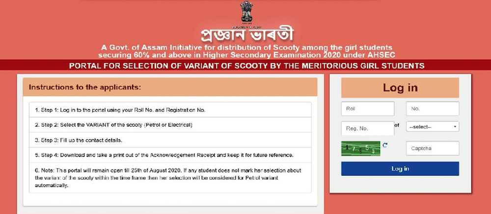 assam selection of scoty