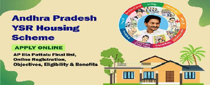 ysr housing scheme
