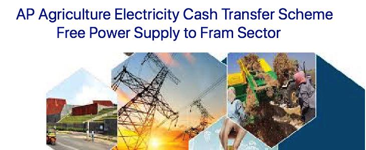 AP Agri Electricity Scheme