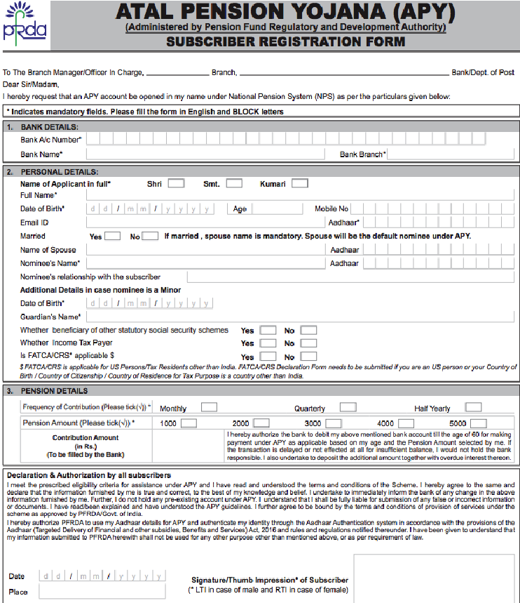 APY Application Form