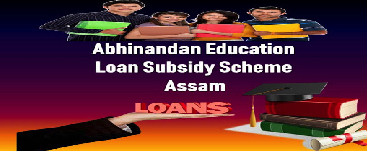 Abinandhan Education Loan Subsidy Scheme