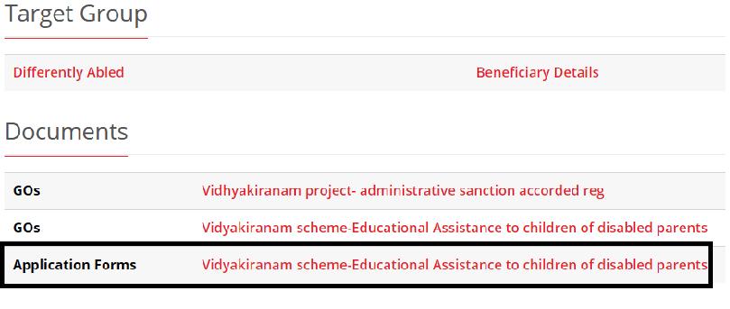 Application form link