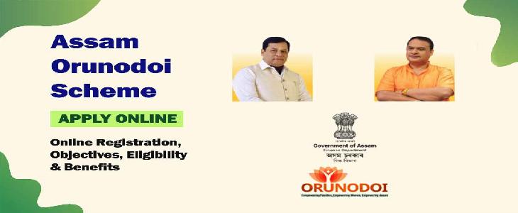 Assam Orunodio Scheme 2020