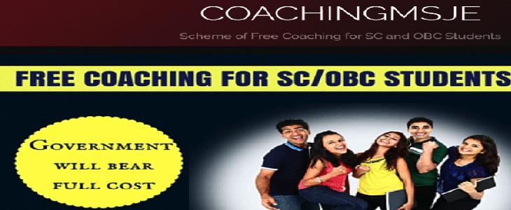 Free Coaching Scheme