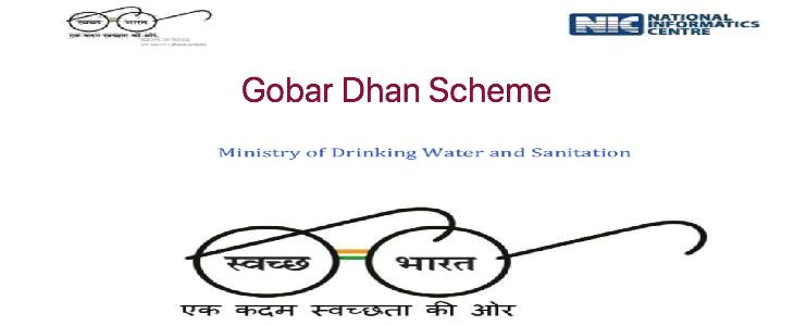 Gobar Dhan Scheme 2020