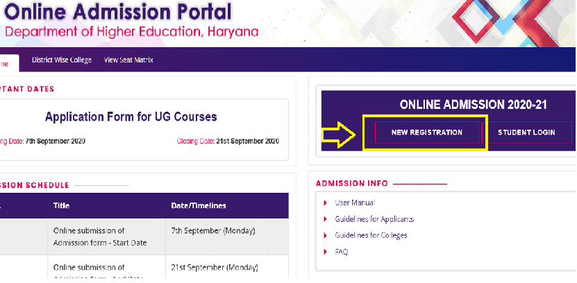 Haryana Admission Registration Page