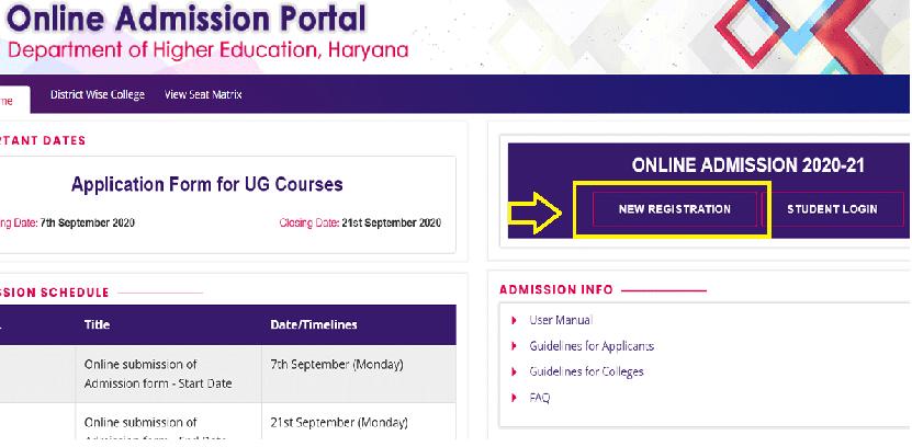 Haryana Admission Registration Page