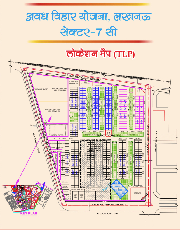 UP Avadh Vihar Yojana Map