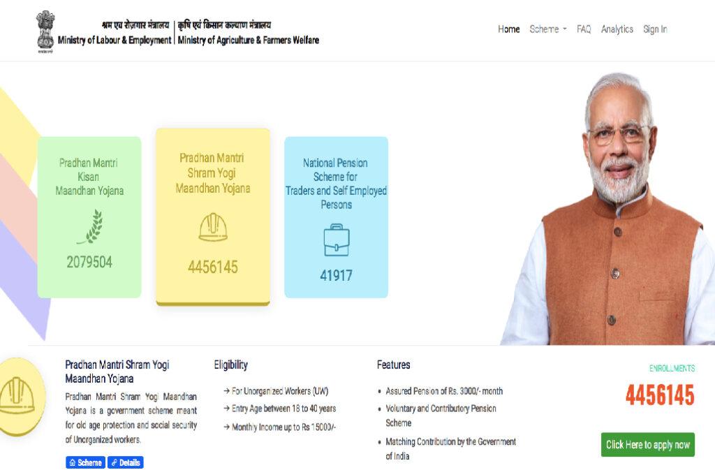 PM Kisan Maan Dhan Yojana Home Page