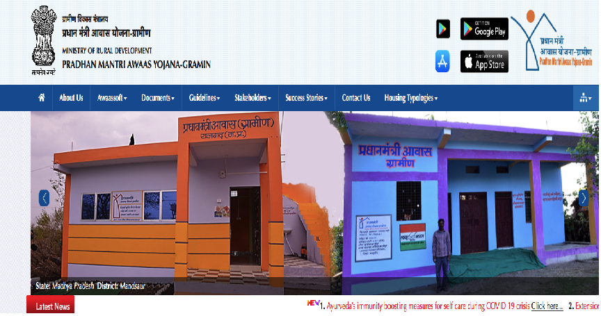 Indira Awas Yojana IAY Home Page
