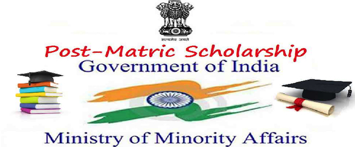 Post Matrix Scholarship scheme 2020
