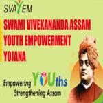 Swami Vivekananda Youth Empowerment Yojana
