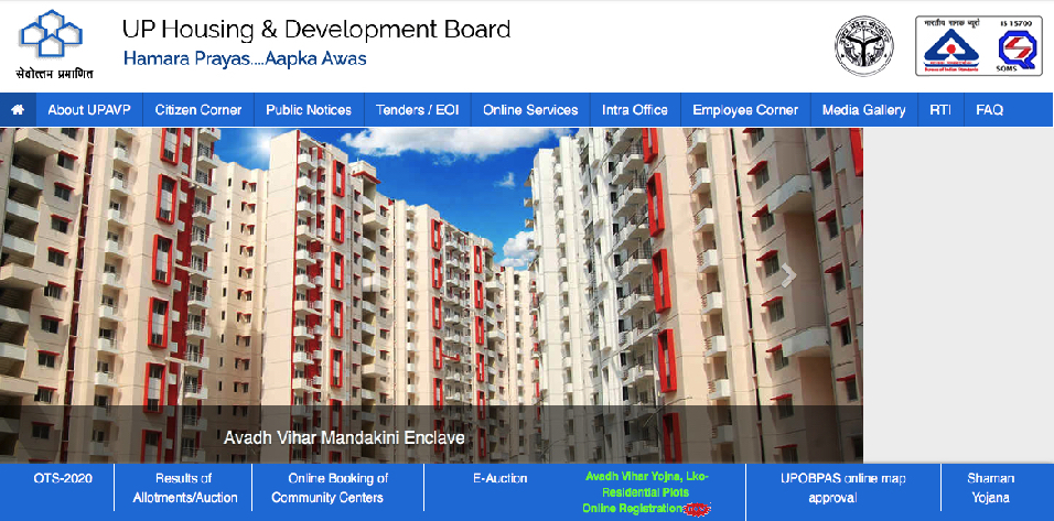 UP Housing & Development Board