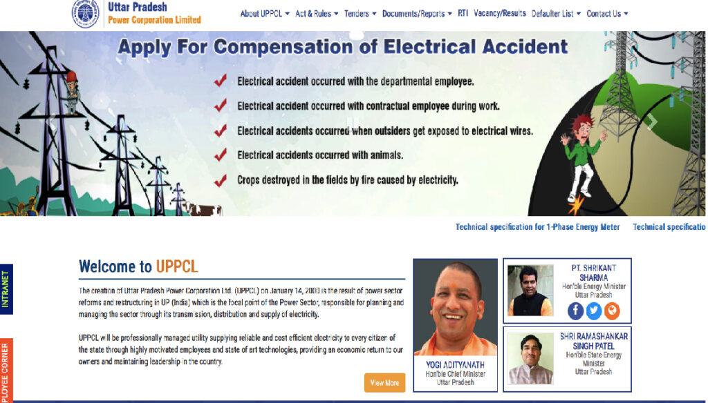 UP Jhatpat Connection UPPCL web Page