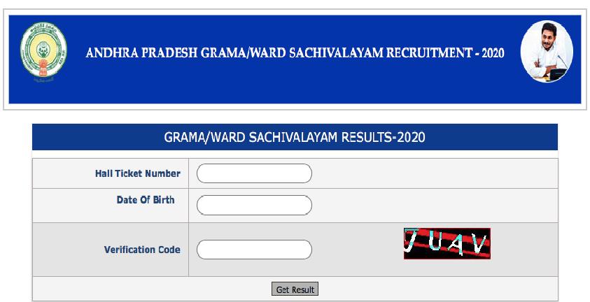 AP Grama Sachivalayam Result