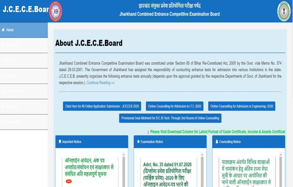 JCECEB Home Page for Jharkhand Polytechnic Merit List